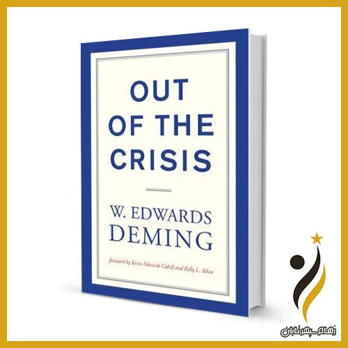 خروج از بحران