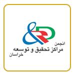 انجمن تحقیق و توسعه